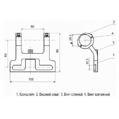 Кронштейн ЭСТ КС 25,4 мм на СКС, Архар, ТОЗ-87 (02546)