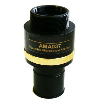 Адаптер Sigeta UCMOS AMA037 (регульований) (03706)