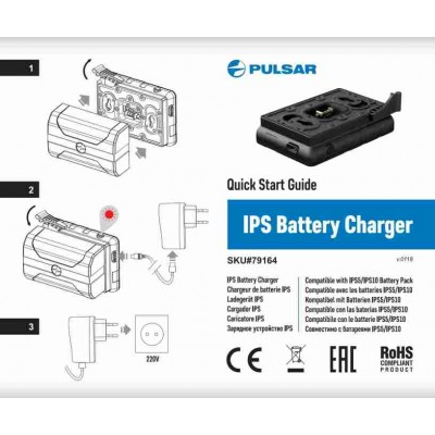 Зарядное устройство для аккумуляторов IPS для Trail/Helion/Accolade/Digisight Ultra (04048)