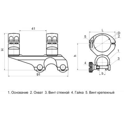 Кронштейн ЭСТ ТН 25,4 мм Тайга на МР-251, ИЖ-94 Тайга, ИЖ-94 Север и ласточкин хвост 5,4 мм (02540)