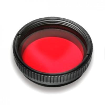 Светофильтр резьбовой красный Klarus FT11S для тактических фонарей Klarus XT11/XT11S/XT12S/XT11GT (KLR-FT11S-RD) (05850)