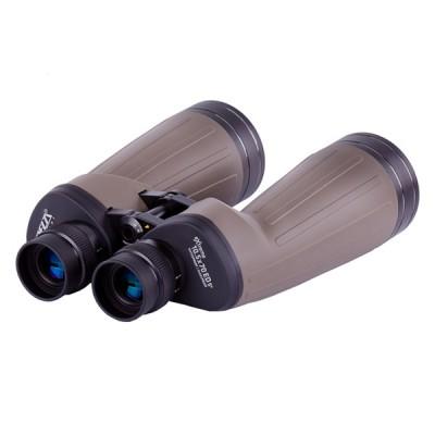 Бинокль Delta Optical Extreme 10.5x70 ED (06293)