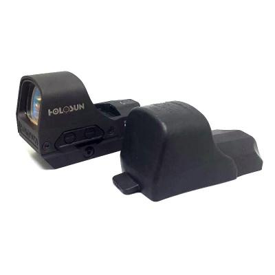 Чехол защитный резиновый для коллиматорного прицела Holosun 510C