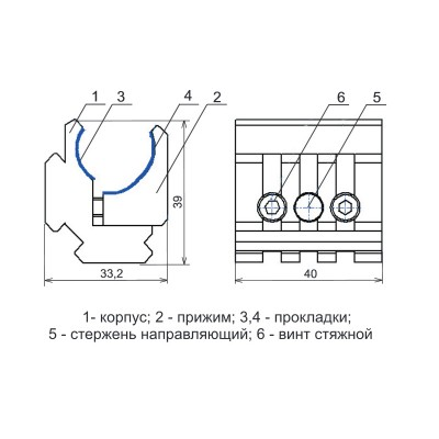 База ЭСТ Weaver-ПРИМ на ИЖ-27/ТОЗ-34/МР-133/МЦ 20-01 (04710)